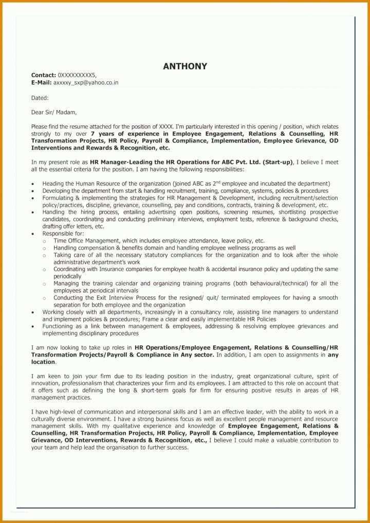 Limitierte Auflage Lvm Versicherung Kündigung Vorlage ...